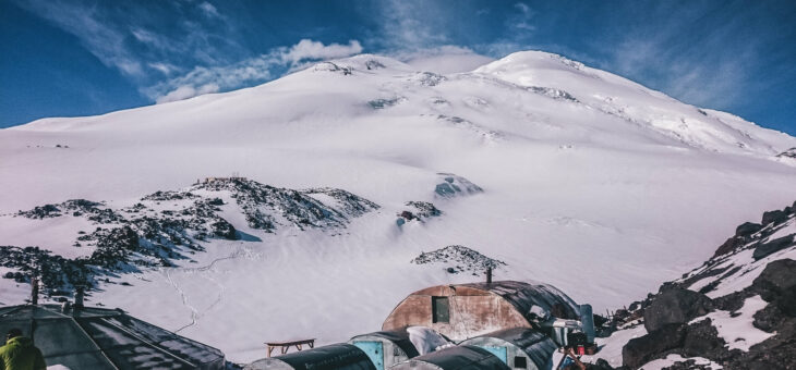 Elbrus with Earth's Edge 1